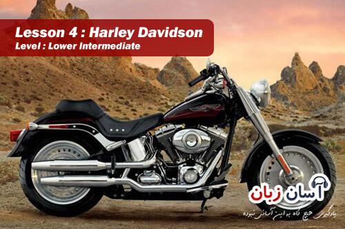 03-Harley-Davidson