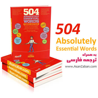 504_Absolutely_Essential_Words_orig