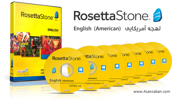 rosetta stone french free  crack windows