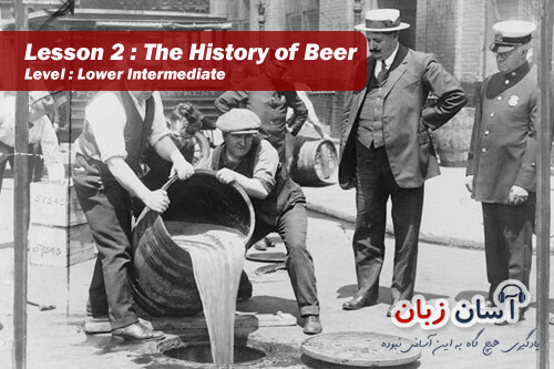 The-History-of-Beer